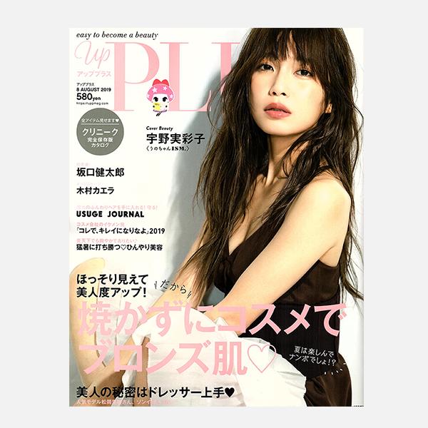 pic-news-600x600修正済み