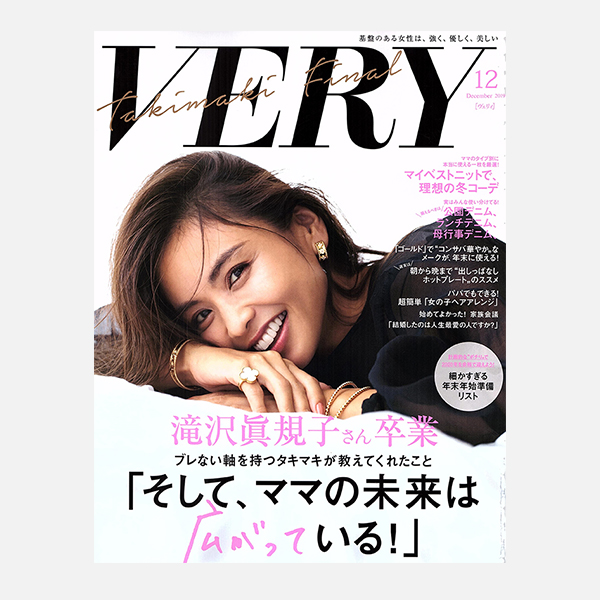pic-news-600x600 3