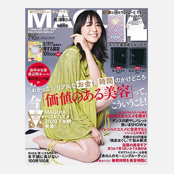pic-news-600x600 1